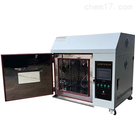 全功能调光型小型紫外光老化箱