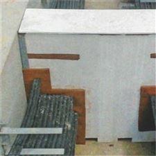 2kg/塊可塑性有機防火泥可定制生產