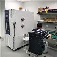 高低温快速温变试验箱Y-HZ-150恒湿恒湿箱