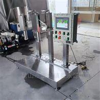 ACX小桶灌装机 简易灌装秤