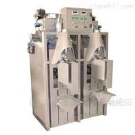 ACX全自动粉末物料包装机 单头粉剂灌装机
