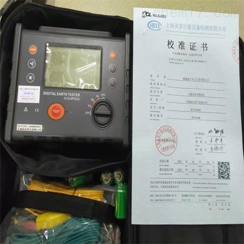 土壤电阻率检测仪