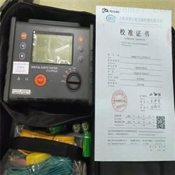 土壤电阻率测试仪