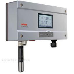 瑞士rotronic HYGROFLEX HF8温湿度变送器