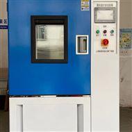 台州-高低温交变试验箱