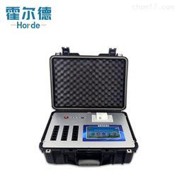 HED-BR12挥发性盐基氮含量检测仪生产工厂