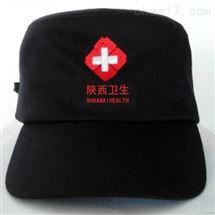 国家统一卫生应急服装配套帽子