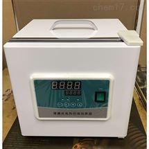 LQ1123A便携式细菌培养箱 恒温箱