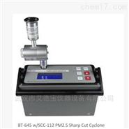 大氣粉塵監測儀 大量程PM2.5檢測儀