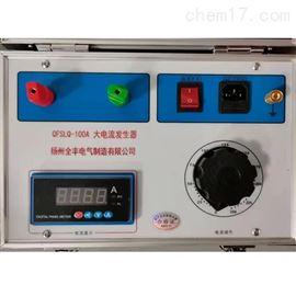100A大电流发生器