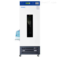 HMJ-II-150供应霉菌培养箱(非医疗数码管)