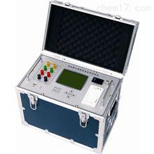 三通道回路电阻测试仪价格