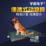 ACX牲畜称重电子秤 动物用称重地磅