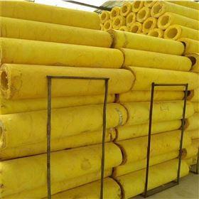 玻璃棉管-防火玻璃棉管專業廠家