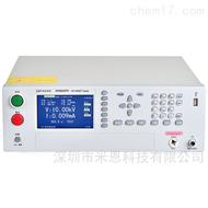 ZXP-ZX9502PV致新精密ZX9502PV系列光伏绝缘耐压测试仪