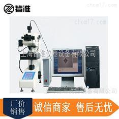 镀层厚度硬度计、薄膜硬度计、氧化膜硬度测试仪