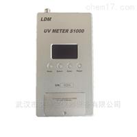 LDM S1000单波段 UV能量计