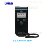 德尔格酒精检测仪Alcotest6820