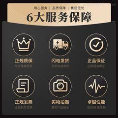 同步热分析仪供应商南京大展品牌保障