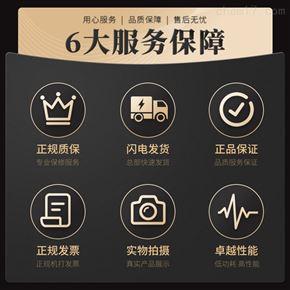 同步熱分析儀供應商南京大展品牌保障