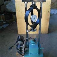 YYW-2石灰土压力试验仪实验方法