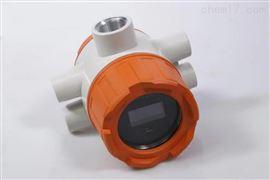 增强型外测液位开关厂家