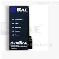 AutoRAE自动标定平台检测仪
