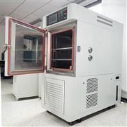 高低溫快速溫變測試箱快溫變試驗箱維修廠家