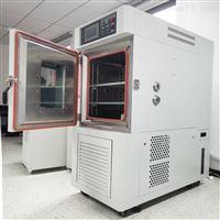 检修高低温试验箱公司维修进口恒温恒湿