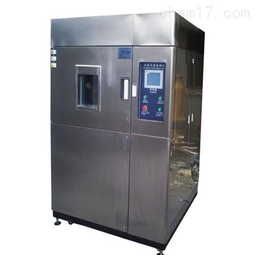 冷热冲击试验箱试验标准