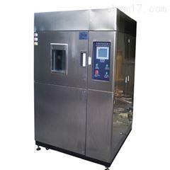 BY-260D-1000 大型冷热冲击试验箱