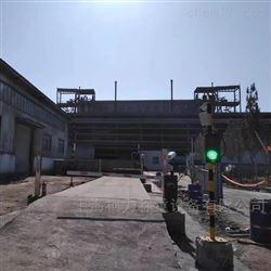 KL柯力SCS浙江舟山工地14米100吨地磅厂家报价