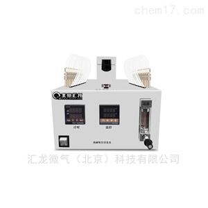 HLJX-H12熱解吸管活化儀