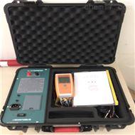 DSY-2000便携式电缆识别仪
