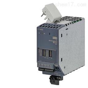 6EP4197-8AB00-0XY0模块