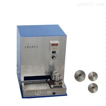 JCY-24无极调速式打磨性试验机