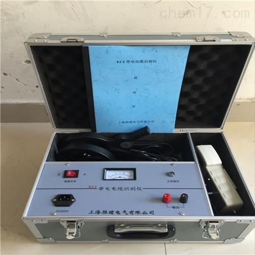 YCDL-DS带电电缆识别仪