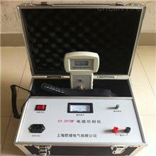 SBY带电电缆识别仪