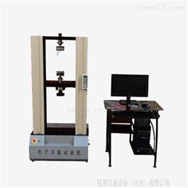 WYL-20D微机控制电子试验机