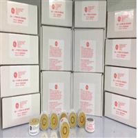 GPR-12-333美国AII 氧电池 传感器 一览表