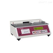 MXD-02塑料薄膜摩擦系数仪