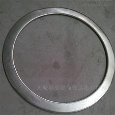 高溫高壓不銹鋼金屬包覆墊片