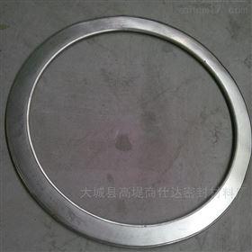 高温高压不锈钢金属包覆垫片