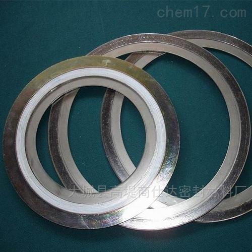 金属垫不锈钢金属缠绕垫片规格齐全