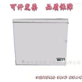 170-40防水卷材、型材、塑材低温试验箱