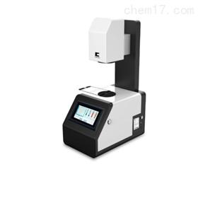 TH-200手机屏IR油墨薄膜透光率仪