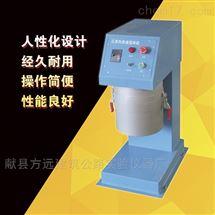 新标准水泥混凝土高速搅拌机