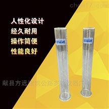 T0518-2020水泥浆体自由膨胀率