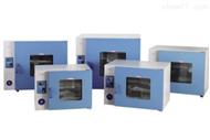 GRX-9123A热空气消毒箱报价