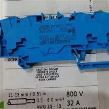 2004-1404结实耐用WAGO接线端子蓝色 4线
